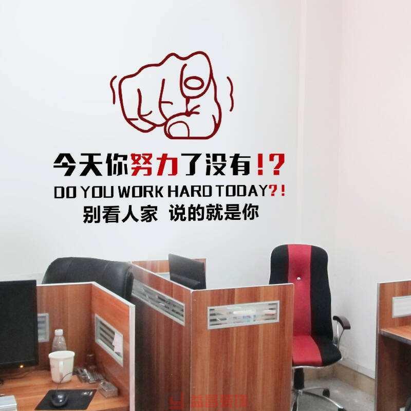 """jbo竞博下载办公室竞博电竞app官网下载哪家好?""""工作BUFF""""加持办公室见过吗!"""
