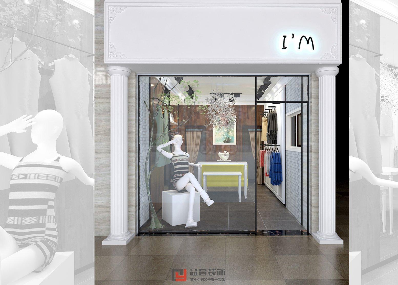南昌步行街女装店装修效果图
