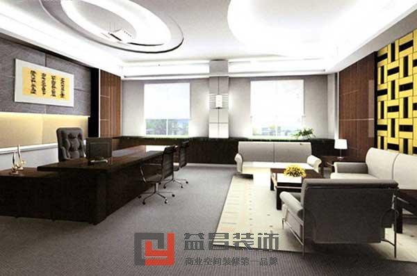 在办公室装修中应当充分利用自然光,自然光与灯光相比既节能又有益身体健康。在办公室的设计中应尽力避免对自然光的遮挡,采用透明的材料对办公室做出功能分区。这样就可以充分利用自然光。 灯具是办公室内耗电最多的设备,在办公室装修应当合理的使用灯具,不同的区域应有不同的照明方式,如:办公室接待区以突出公司形象为主,所以照明度要求要高一点,办公室的过道需要长期开灯,所以应选用功率较低的灯具,办公区则应选用亮度适中且较柔和的灯光为主。