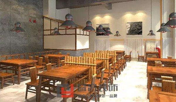 主页 工装案例 店面商铺装修     装修风格:后现代中国风   案例说明